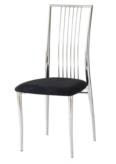 Black Kitchen Chairs Photo 1 Kitchen Ideas