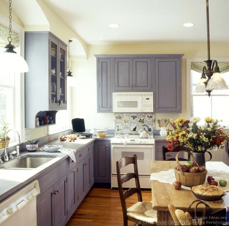 Blue kitchen appliances Photo - 3
