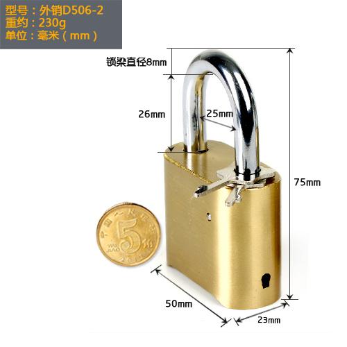 Kitchen cabinet locks Photo - 6