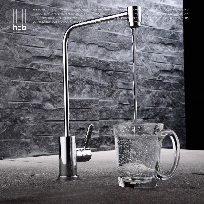 Kitchen sink filter Photo - 6