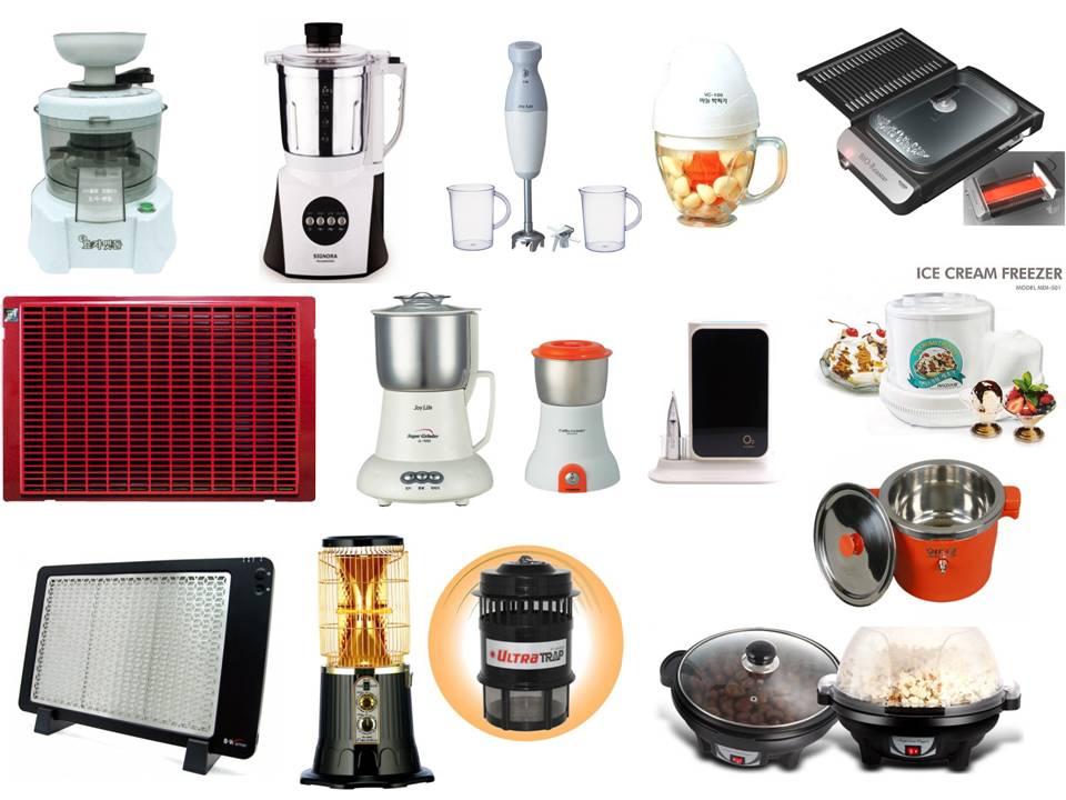 List of kitchen appliances Photo - 4