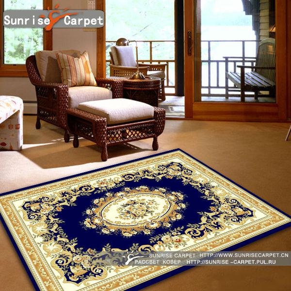 Washable kitchen area rugs Photo - 3