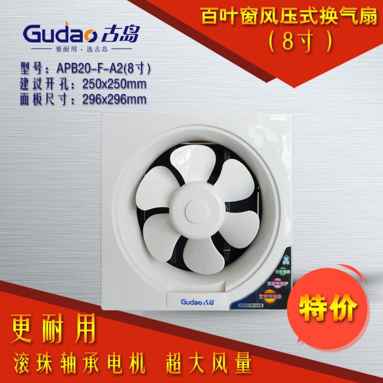 Window exhaust fan for kitchen Photo - 4