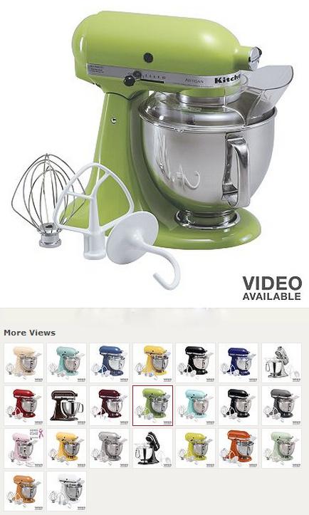 Artisan kitchenaid stand mixer photo - 3