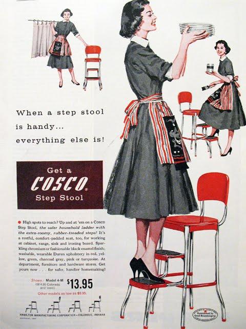 Cosco kitchen stool photo - 3