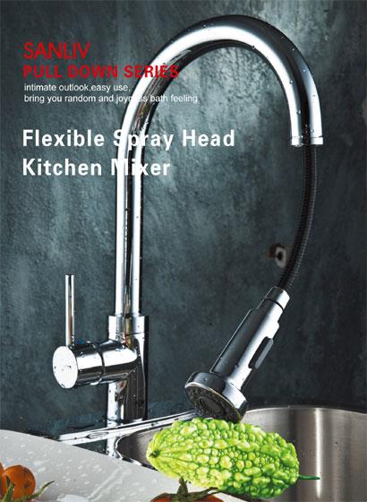 Kitchen faucet nozzle photo - 1