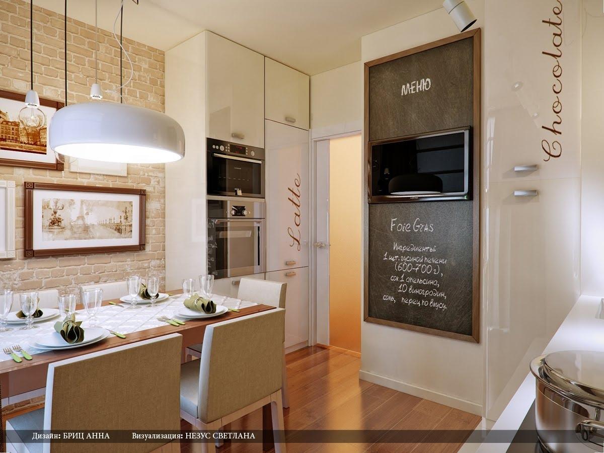 Kitchen wall decor sets photo - 1
