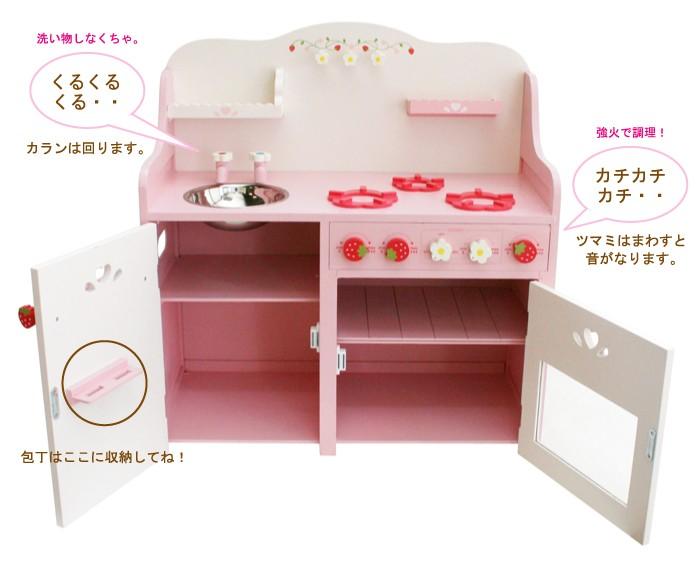 Wooden childrens kitchen set photo - 1
